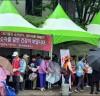 화순군보건소, '자기혈관 숫자 알기' 등 캠페인 전개