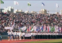 전남도, 2023년 전국체전 대회 상징물 공모