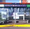 화순읍 버스승강장 7곳 바람막이 설치