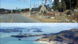 사라지는 섬 문화자원 기록으로 남긴다