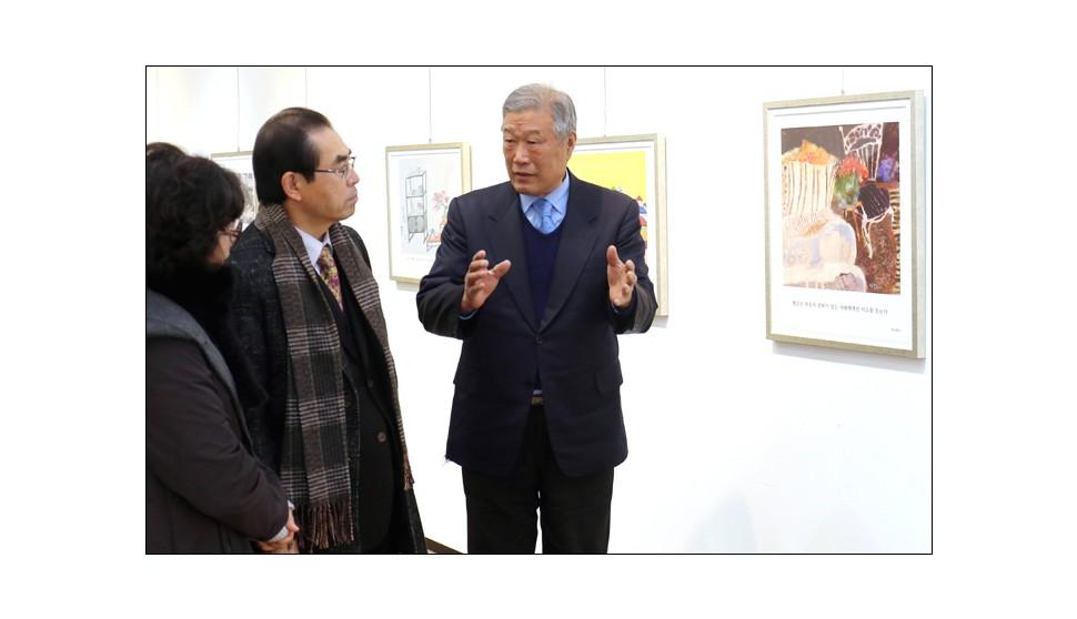 한국문화마을協, 목포서 작품 기증전 개최