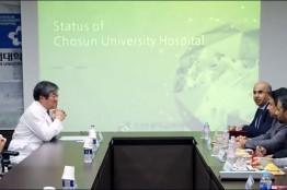 중동 오만 의학전문위원회 대표단 조선대병원 방문