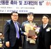 조선대병원 김석원 교수, '자랑스러운 조대인 상' 수상