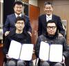 광주 장애인직장운동팀 탁구ㆍ사격 선수 선발