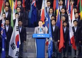2019광주세계수영선수권대회 마침내 '팡파르'