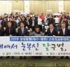 광주-대구, 달빛스포츠교류 '성료'