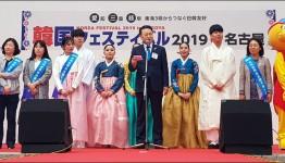 광주수영대회 홍보단, 日서 대회 집중 홍보