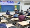 화순귀농귀촌학교 개강... 귀농‧귀촌 첫걸음