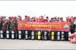 보성군 해병대전우회 율포해변 수중 정화활동