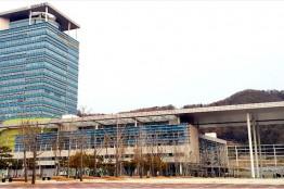 영호남 정보화마을, 지역 상생 발전 앞장