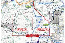 광주하남~장성삼계 광역도로 예타 사업 최종 선정