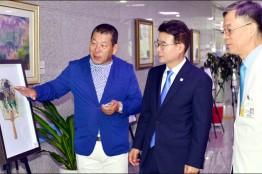 호남권역재활병원, 2019 여름나기 부채 展 오픈