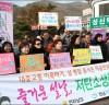 전남도, '저탄소 설 명절보내기' 캠페인