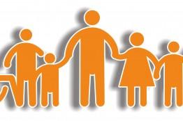 장애아가족양육지원사업 신청하세요