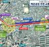 광주 도시철도 2호선 공사, 특단 교통대책 수립