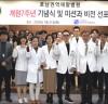 호남권역재활병원 개원 7주년 기념식 '성료'