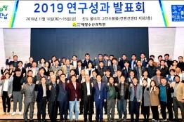 김 신품종 등 수산 연구 성과물 전문가 토론