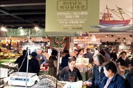 전남 농특산물, 강남에서 직거래장터 운영
