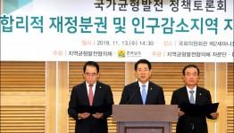 김영록 전남지사, 재정분권ㆍ인구 감소지역 특단 대책 마련 촉구