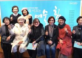 전남여성문화박물관, '남도를 이끄는 예술의 힘' 특별전