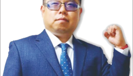 대한안마사협회 신임 광주지부장에 황민우 선출