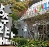 광주문화재단, 장애인문화예술지원사업 선정