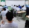 교육부, 직업계고 학점제 추진 계획 발표