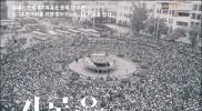 5.18 기록물 전국 순회 전시 본격 돌입